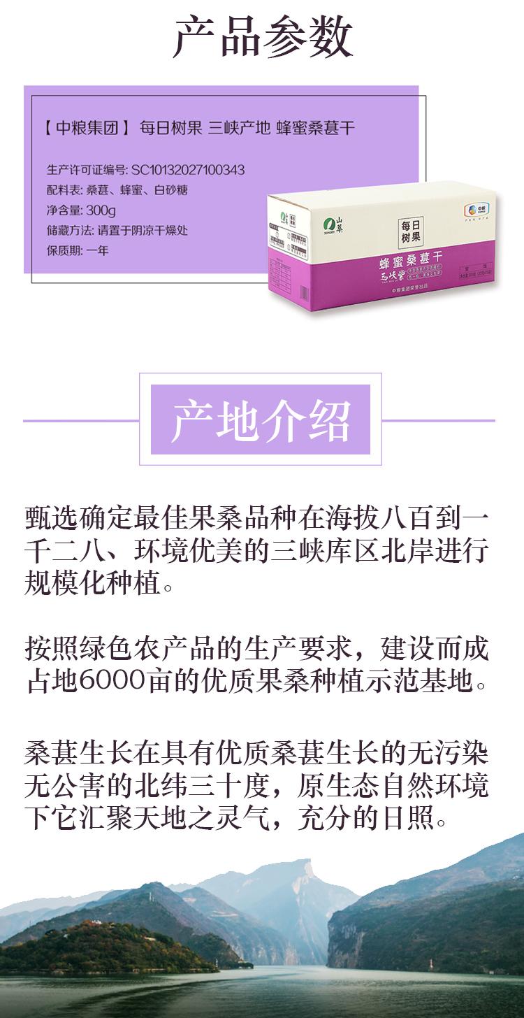 中粮产品细节_02.jpg