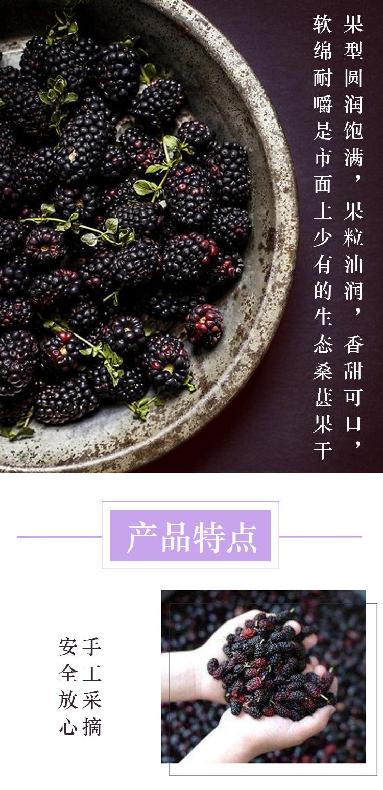 中粮产品细节_03.jpg