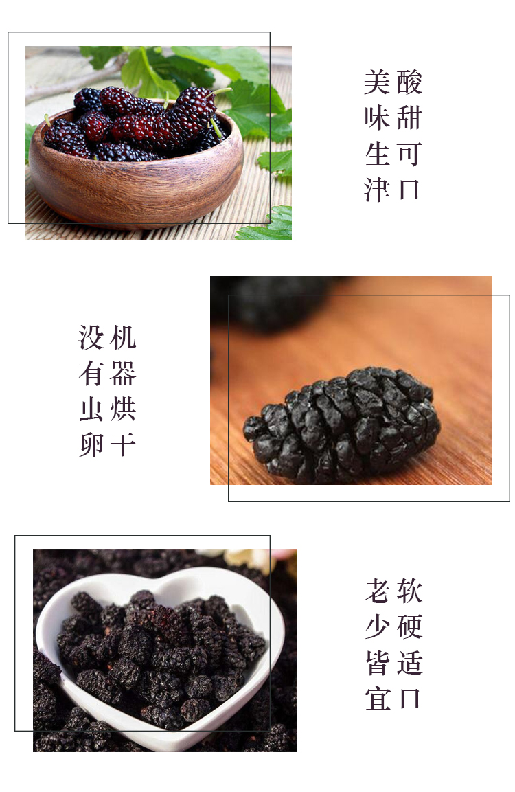 中粮产品细节_04.jpg