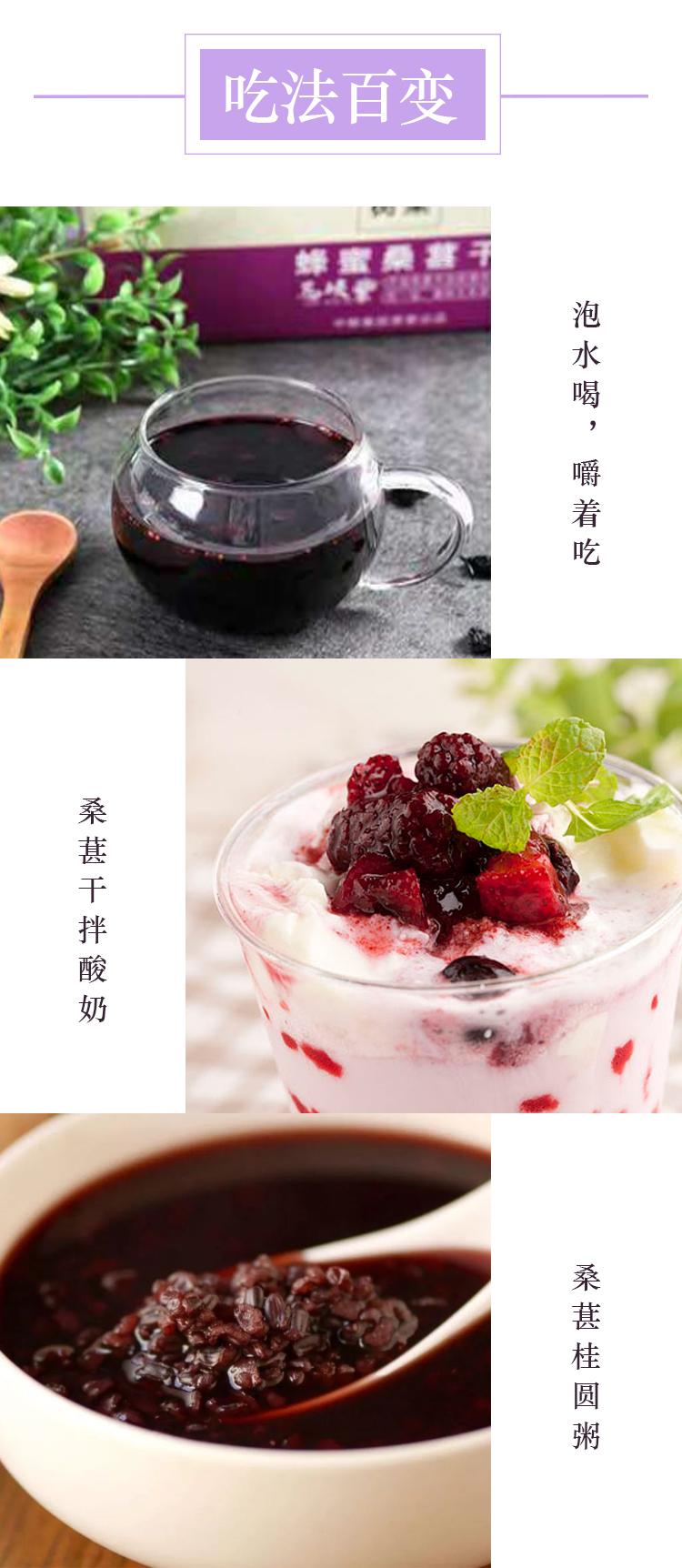 中粮产品细节2_01.jpg