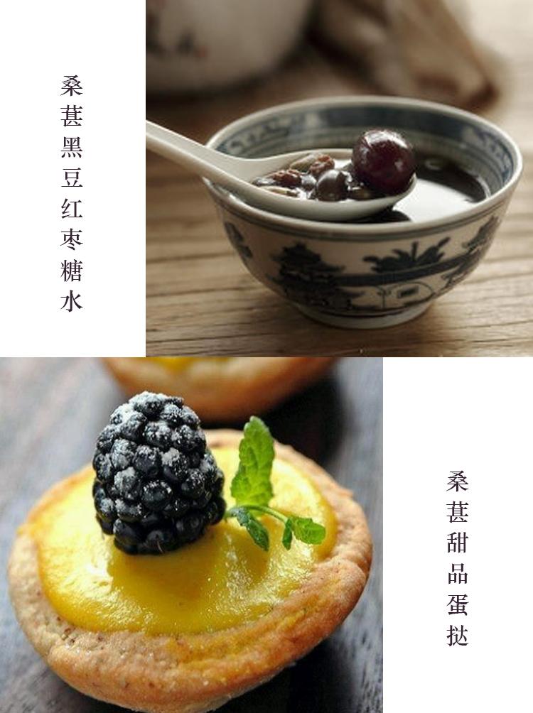 中粮产品细节2_02.jpg
