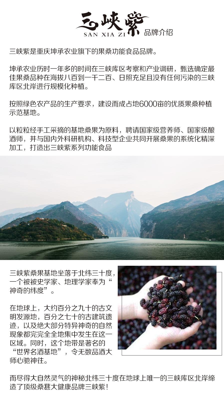 产品消费者1111_02_WPS图片.jpg