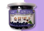 万博官网manbetxapp下载紫(SAN XIA ZI) 万博官网manbetxapp下载特产桑葚果干蜂蜜果干重庆特产非新疆四川特产100g